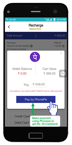 phonepe-step-5.png.bfca4192e751be71927fc631849f32f4.png