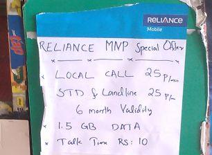 Reliance MNP offers.jpg