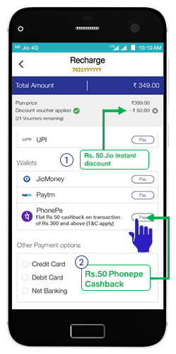 phonepe-step-3.png.d516866f2cfd203291a24602c583a008.png